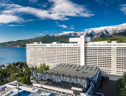 Отель «Ялта-Интурист» 4* Отдых в Крыму — Ялта