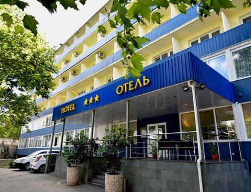 Отель «Оптима Севастополь» Отдых в Крыму — Севастополь