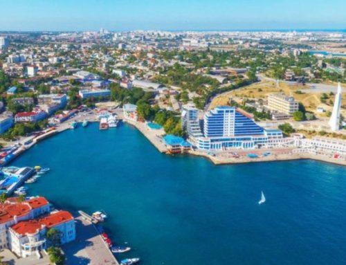 Севастополь — Отели | Санатории | Пансионаты