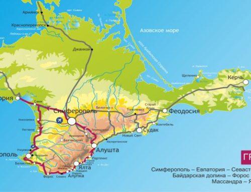 Экскурсионный тур в Крым на 6 дней