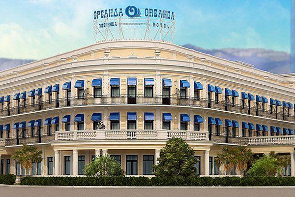 Отель Ореанда Ялта