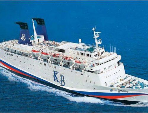 «Князь Владимир» Круиз по Черному морю на теплоходе