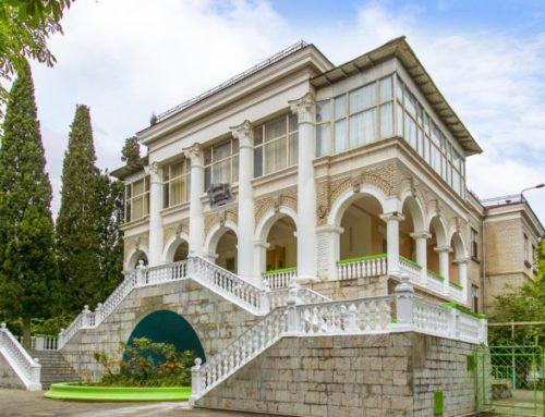 Гостиничный комплекс «Запорожье» | Крым — Ялта