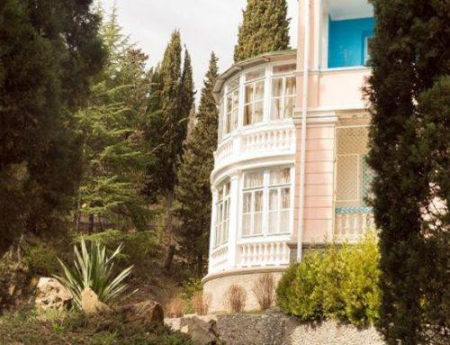 Центр отдыха «Профессорский уголок» | Алушта | отдых в Крыму