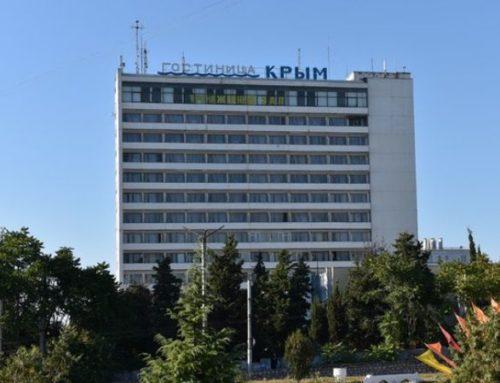 Гостиница «Крым» эконом центр Севастополя