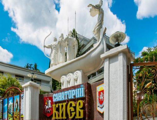 Санаторий «Киев» Алушта Крым
