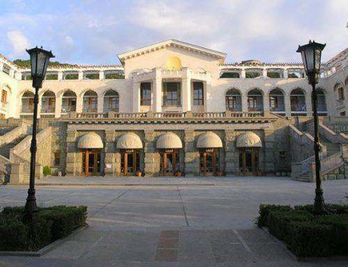 Санаторий «Нижняя Ореанда» Ялта Крым