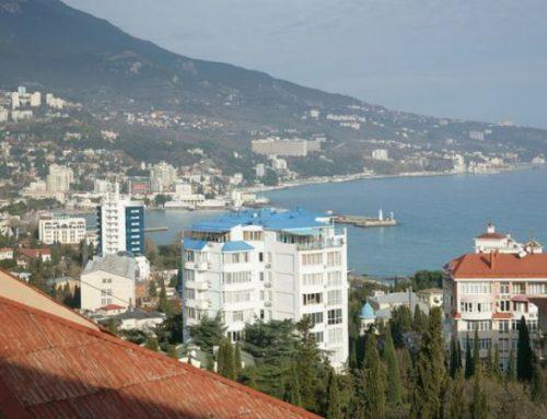 «Ялтинский городской пансионат» | Ялта — Крым