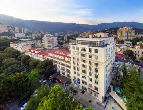 Отель «Бристоль» Ялта Крым