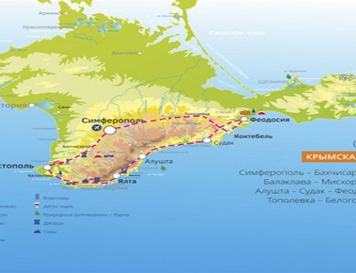 «Крымская кругосветка», 6 дней Экскурсионный тур по Крыму
