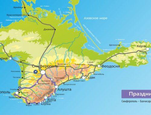 Праздничный Крым на 4 дня Экскурсионные туры в Крым