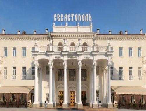 «Севастополь» отель в Крыму