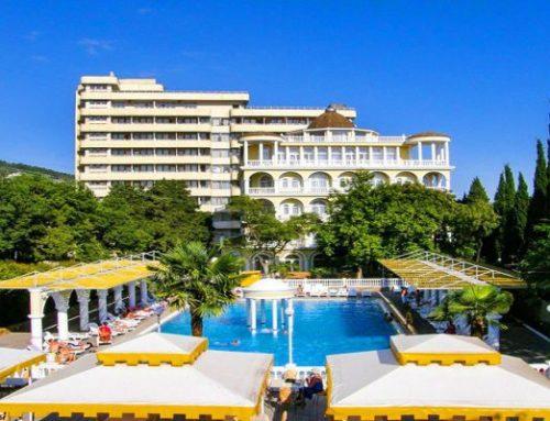 Парк отель «Марат» Ялта Гаспра Крым