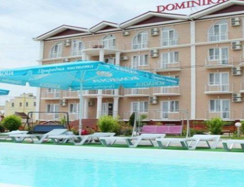 Отель «Доминика» 3* Береговое Феодосия Крым