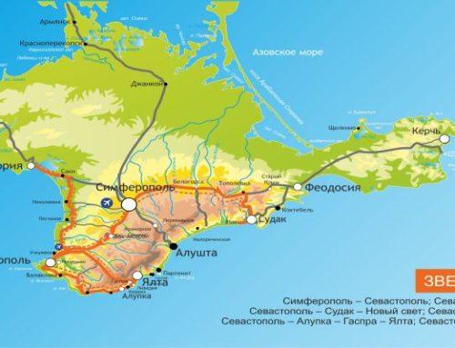 Звездный тур по Крыму тур на 8 дней